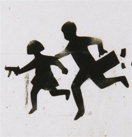 http://www.hankpank.net/banksy/misc/kids.jpg